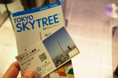 東京スカイツリーチケット