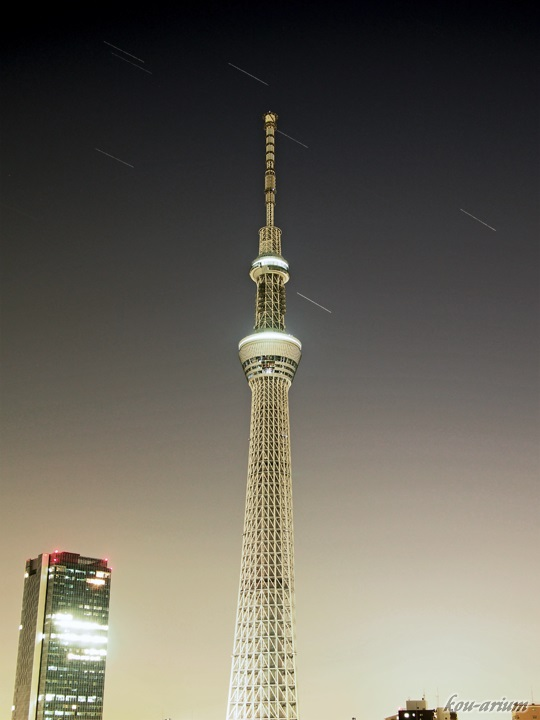 東京スカイツリーと星