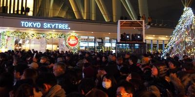 東京スカイツリータウン ドリームクリスマス2014 プロジェクションマッピングを見に来た人たち