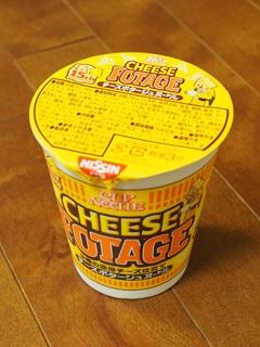 カップヌードル チーズポタージュヌードル
