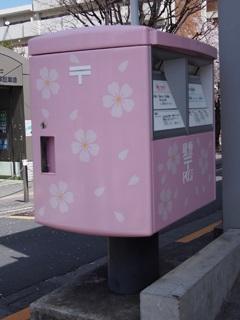 桜色ポスト