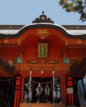 広島東照宮拝殿