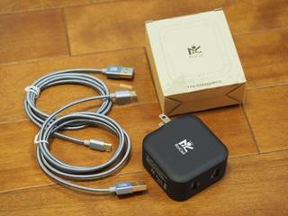 RoiCielの充電器とUSBケーブル
