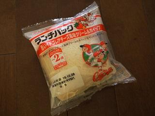 ランチパック 赤いイチゴレアチーズ風味クリーム&ホイップ