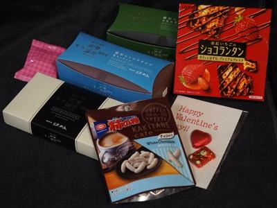 いろいろなチョコレート