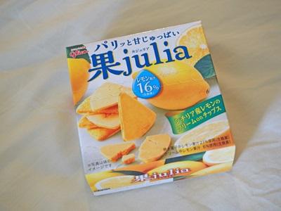 果julia<レモン>