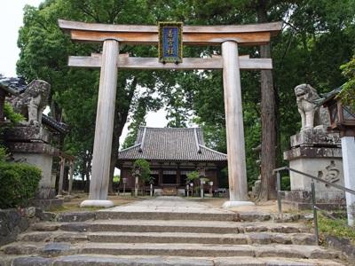 大直禰子神社