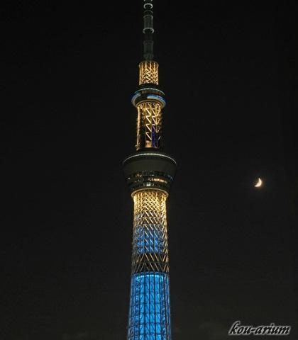 東京スカイツリーとクレッセント
