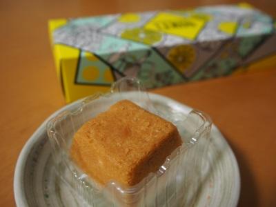 夏のチーズケーキ(レモン) 3個入