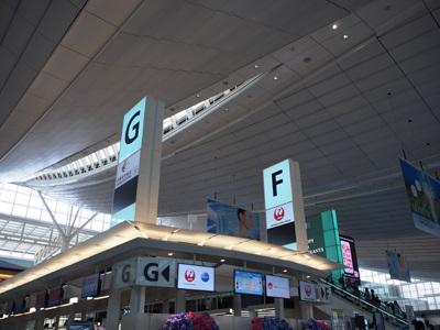 羽田空港ロビー